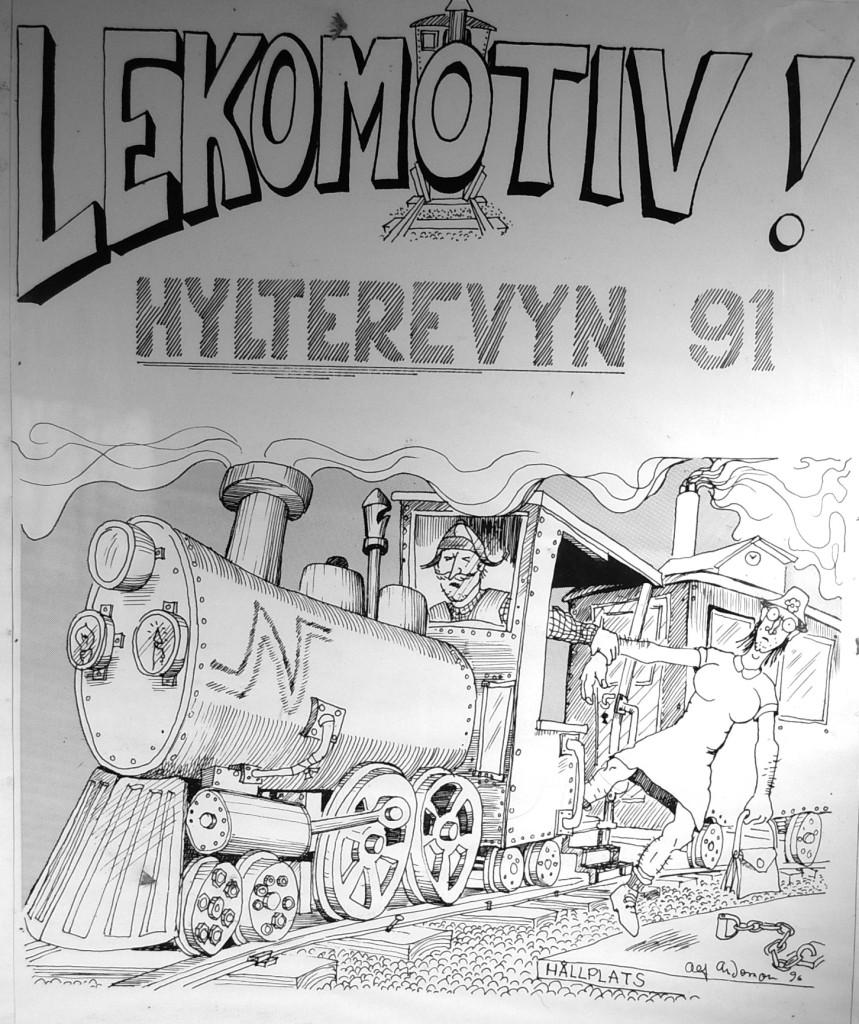 Lekomotiv 1991 IMGP3403